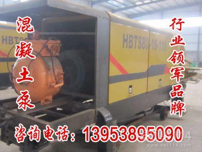 广西井下小型混凝土泵配置,限时成本价销售