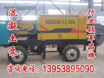 沧州海兴县烟台细石混凝土泵,HBMG15煤矿用混凝土泵