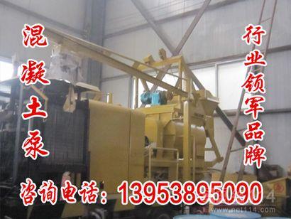 浙江绍兴煤矿用混凝土泵供应,厂家排名NO.1