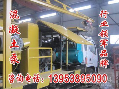 贵州井下煤矿矿用混凝土输送泵,S管阀输送泵