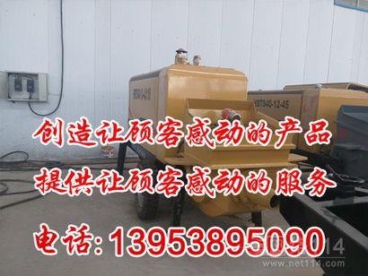 云南井下小型混凝土泵配置,有胶轮 带牵引