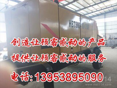 张家口尚义县矿用混凝土湿喷机,现货供应