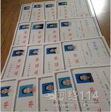 深圳南山海王大厦怡海广场电脑培训报名