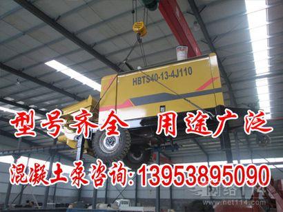 陕西永寿 矿用混凝土喷射泵 智能化操作