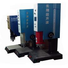 打包带超声波焊接机-塑料打包带超声波焊接机