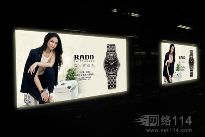 杭州地铁灯箱广告