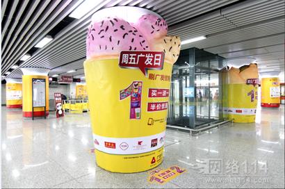 杭州地铁站台广告形式多样媒体丰富!