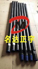 水井钻杆加强型133水井钻杆 钻杆生产厂家查看原图(点击放大)