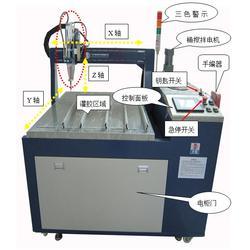 充电桩部件双组份硅胶自动灌胶机