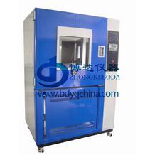 BD/SC-800沙尘试验箱/砂尘试验机